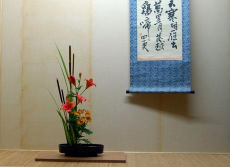 Cursos de Ikebana