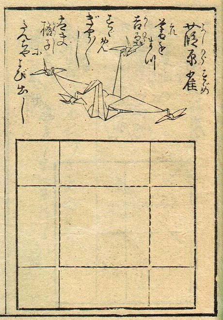 Cursos de origami en madrid papiroflexia japonesa - Como hacer un libro antiguo ...