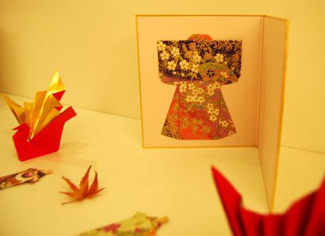 Curso de Origami (papiroflexia japonesa) en Madrid